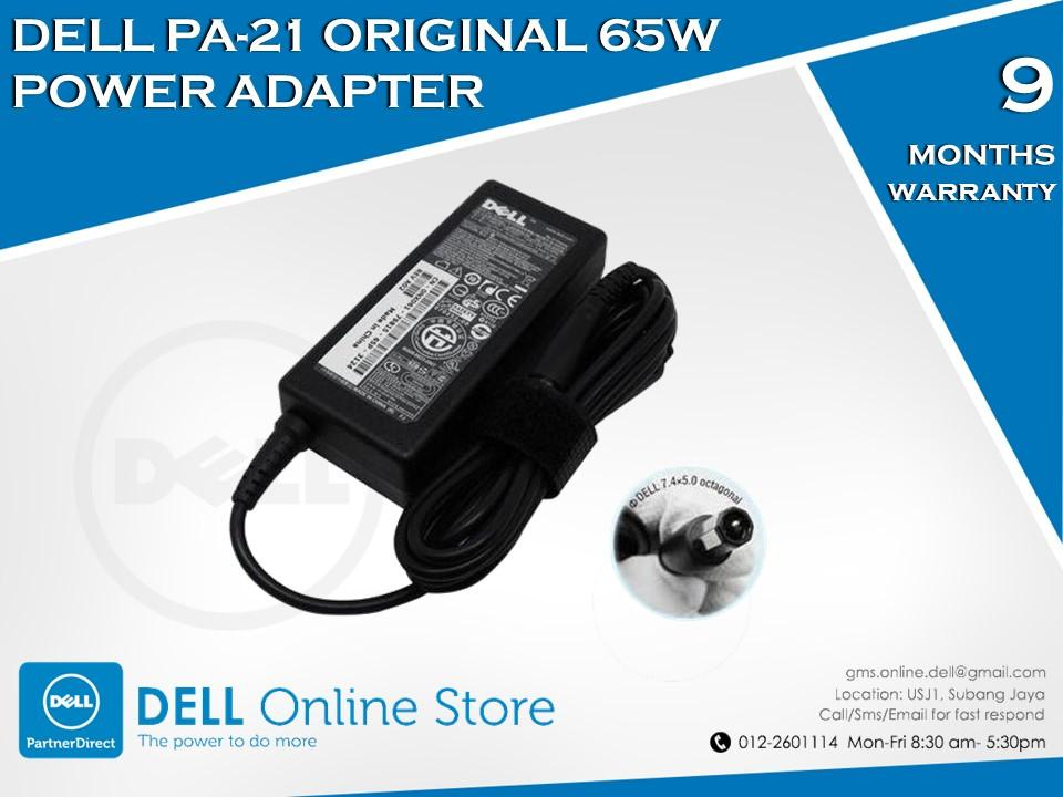 Dell PA-21 Original 65W Power Adapter