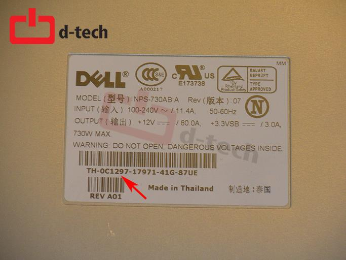 Dell PE Hot Swap 730W Power Supply C1297, FD828, 1M001, 0C1297,