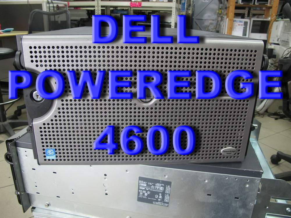 DELL POWEREDGE 4600 SERVER