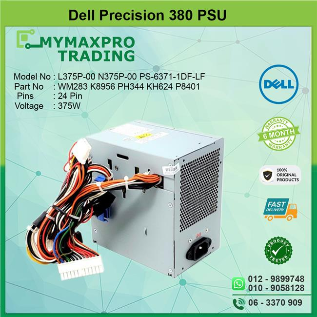 Dell Precision 380 Workstation 375W Power Supply PSU WM283 K8956