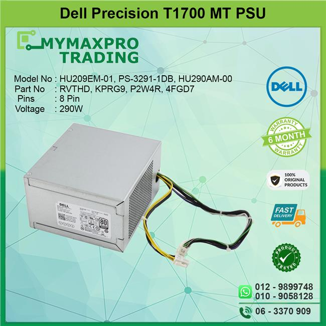 DELL Precision T1700 MT Power Supply PSU KPRG9 N0KPM P0KFV P2W4R RVTHD