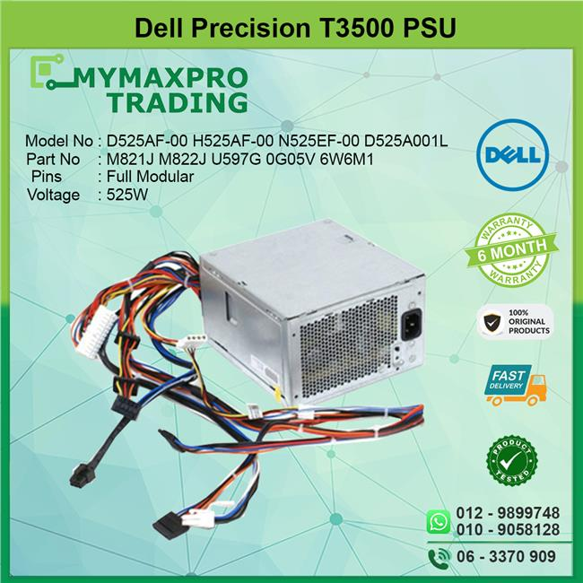 Dell Precision T3500 Workstation 525W Power Supply PSU M821J M822J