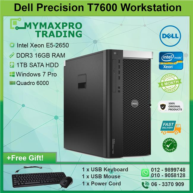 Dell Precision T7600 Xeon E5-2650 16GB 1TB Quadro 6000 Win 7 Pro