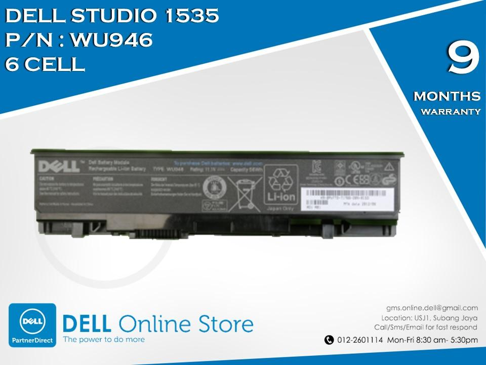Dell Studio 1535 6 Cell Battery