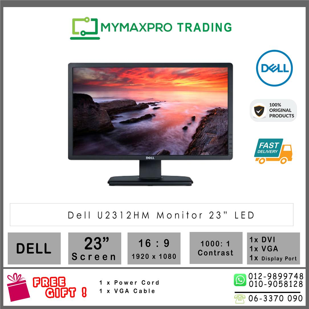 Dell UltraSharp U2312HM 23'' Monitor LED LCD replace P2317H E2316H