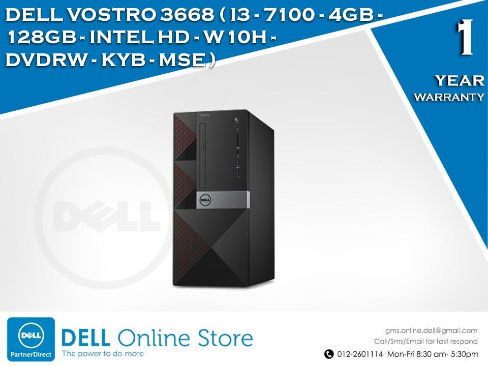 DELL VOSTRO 3668 ( I3-7100-4GB-128GB-INTEL HD-W10H )