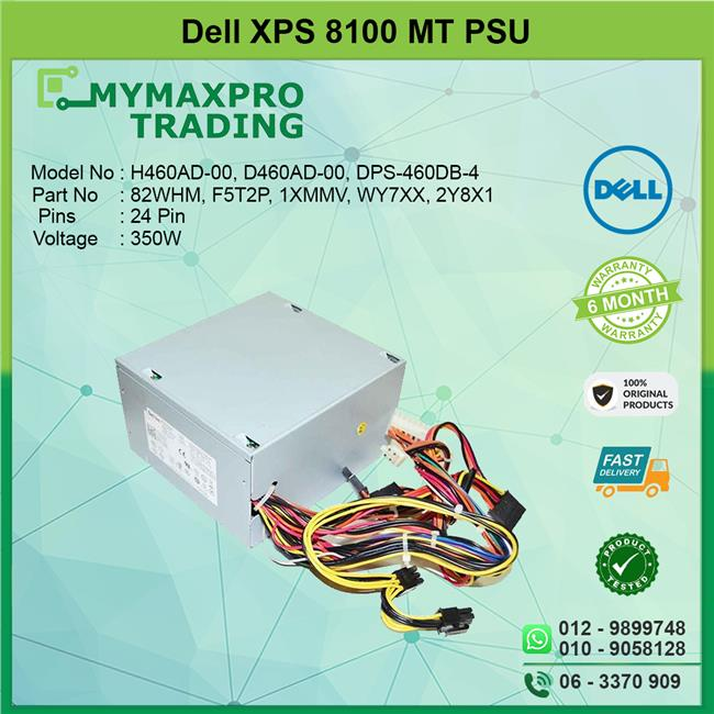 DELL XPS 8100 MT Power Supply PSU 6GXM0 7P3WV DGX9R 7YC7C 8FC6W Fantastic Fan Wiring Diagram on