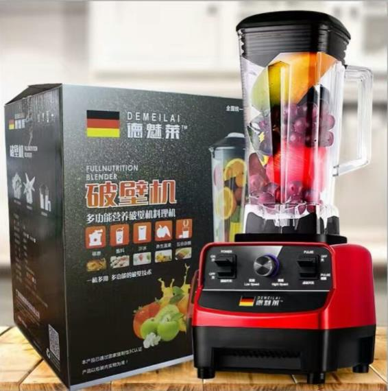 DEMEILAI 1800W Home Commercial Power Blender