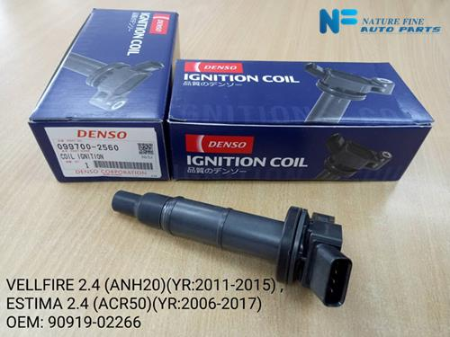 Denso Ignition Coil for Vellfire 2.4 (ANH20) / Estima 2.4 (acr50)