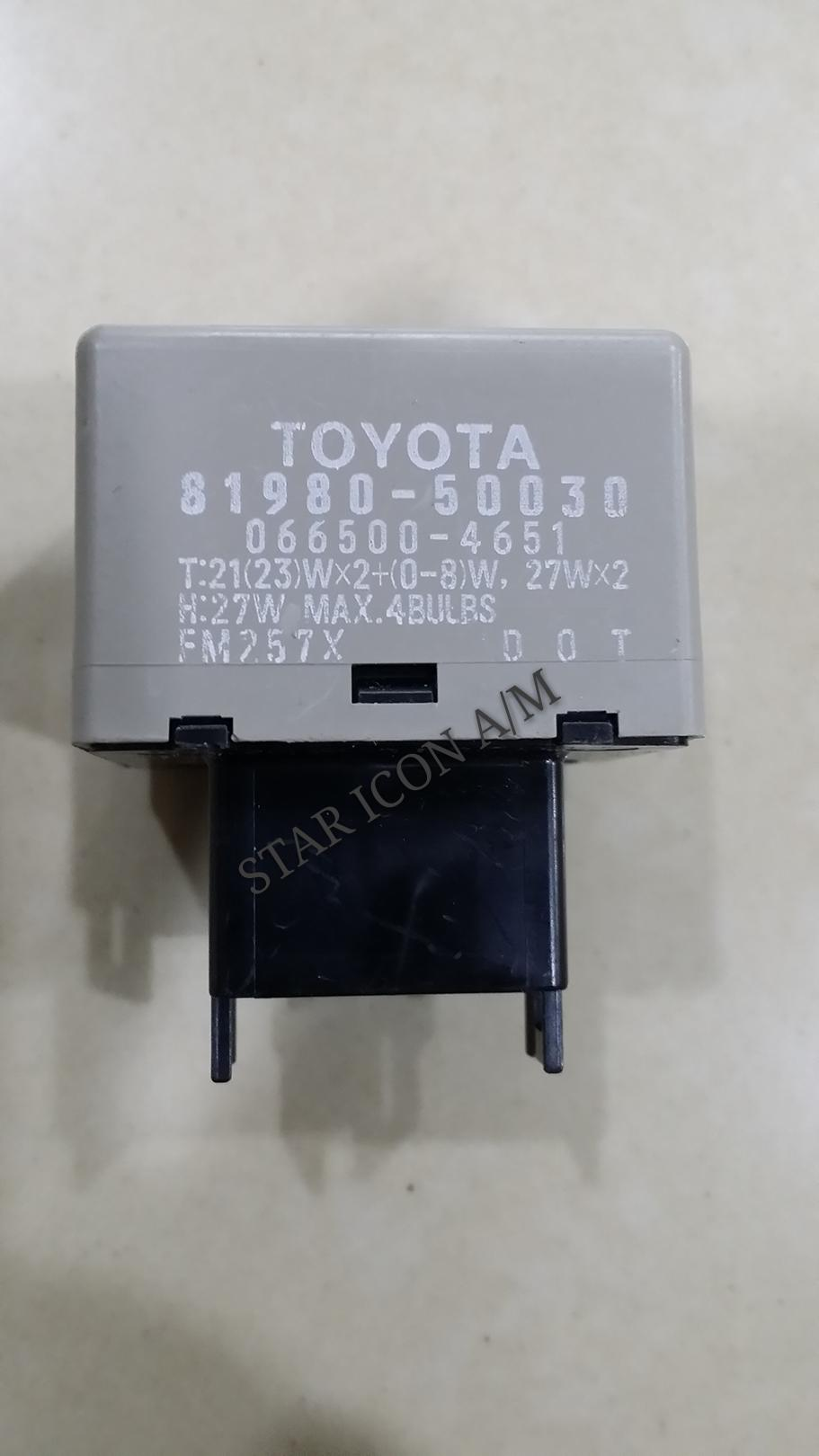 DENSO SIGNAL FLASHER RELAY 12V 8PIN (end 10/21/2019 7:15 PM)
