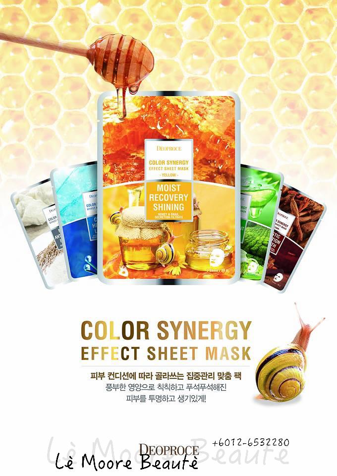 DEOPROCE Color Synergy Effect sheet Mask Brown 20gm