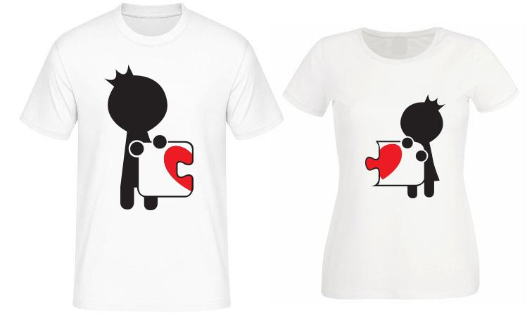 Couple T Shirt Design Kamos T Shirt