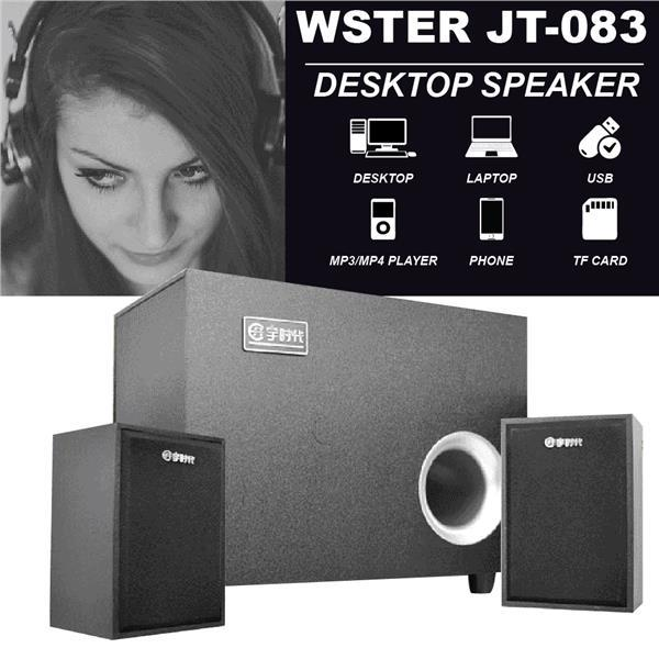 Best Desktop Speakers 2020 Desktop PC Speaker Super Bass WSTER (end 2/14/2020 9:15 AM)