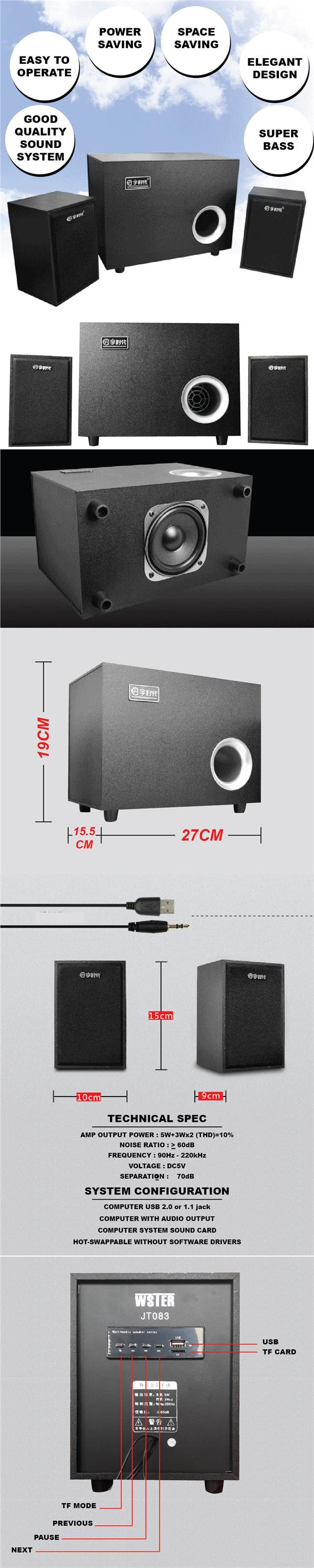 Desktop PC Speaker Super Bass WSTER JT083 USB/TF 2.1 Best Sound