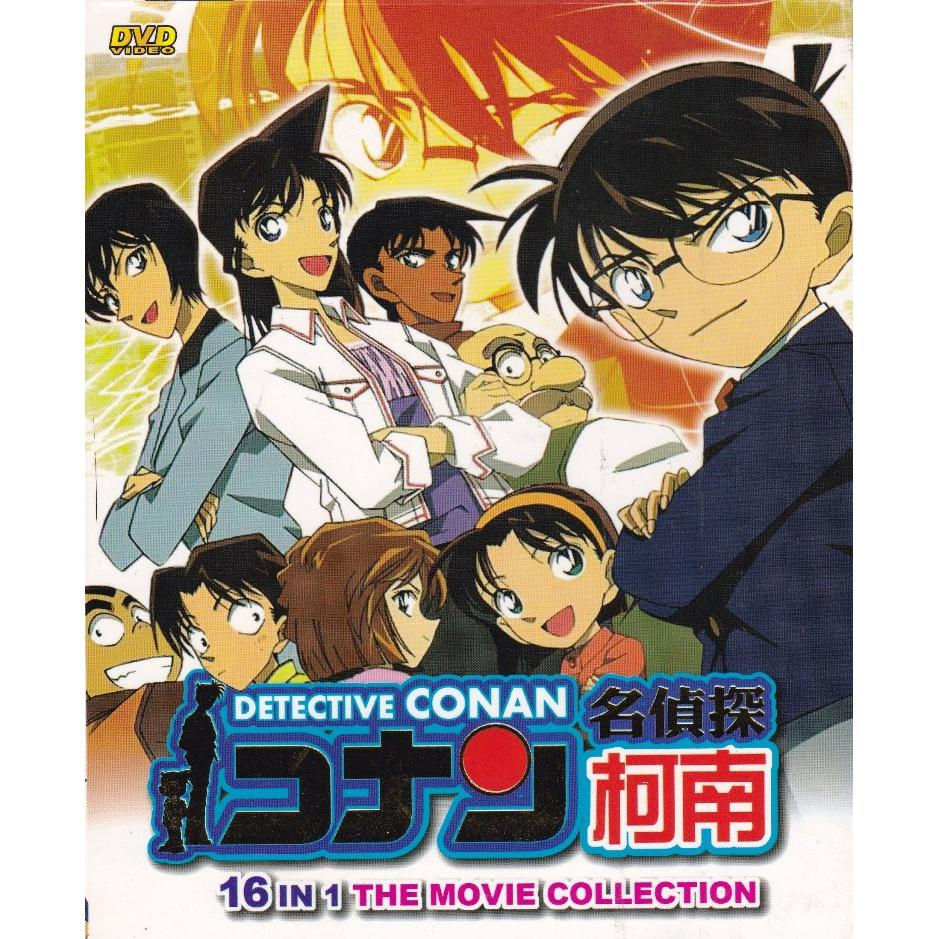 DETECTIVE CONAN 16 in 1 The Movie Collection Anime DVD