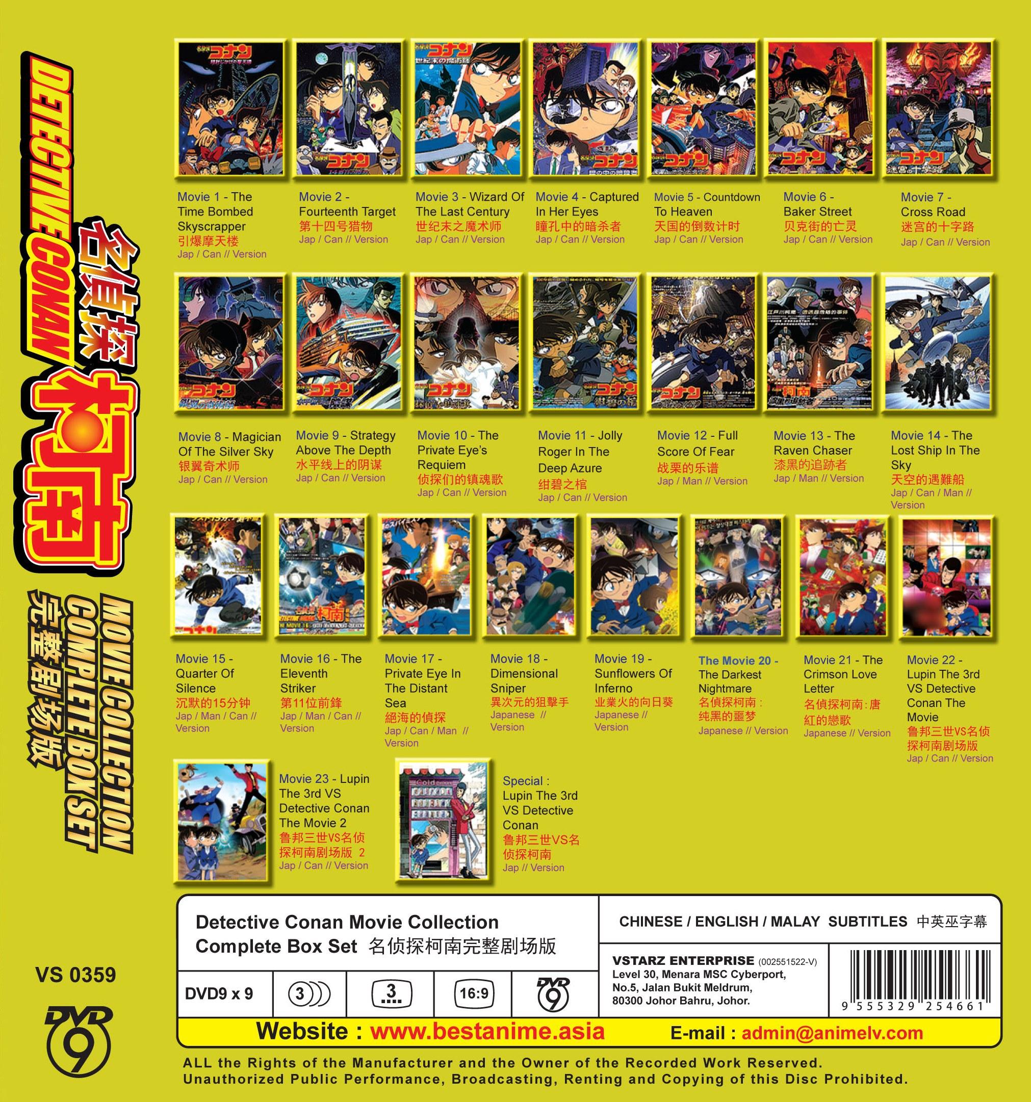 Detective Conan Movie Collection 24 In 1 Anime DVD