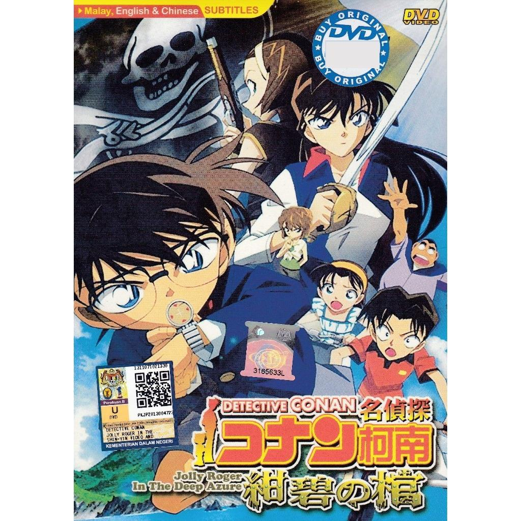 DETECTIVE CONAN Movie Jolly Roger In The Deep Azure Anime DVD