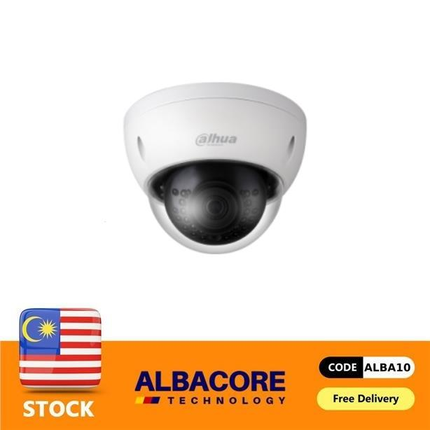 DH-IPC-HDBW1230E  2MP IR Mini-Dome Network Camera