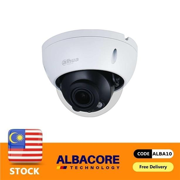 DH-IPC-HDBW2231R-ZS-S2 2MP WDR IR Dome Network Camera