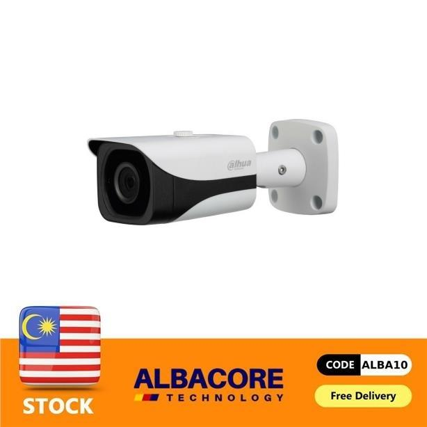 DH-IPC-HFW4431E-S-S4 4MP WDR IR Mini Bullet Network Camera