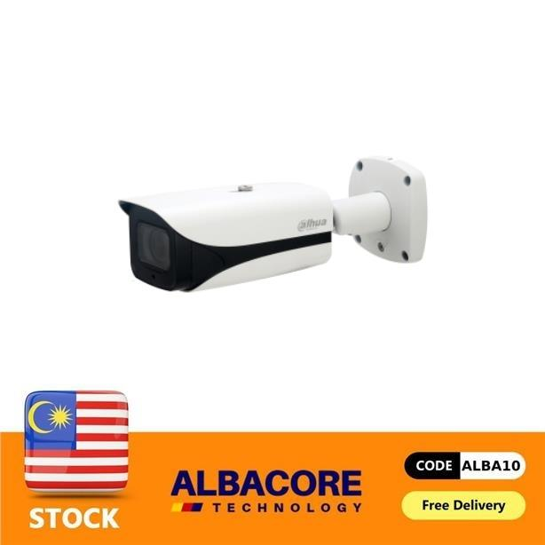 DH-IPC-HFW5442E-ZE 4MP WDR IR Bullet AI Network Camera
