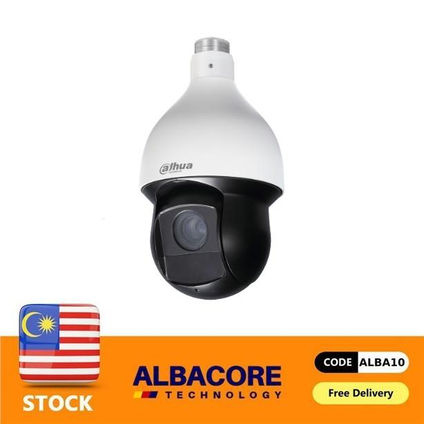 DH-SD59430I-HC 4MP 30x IR PTZ HDCVI Camera