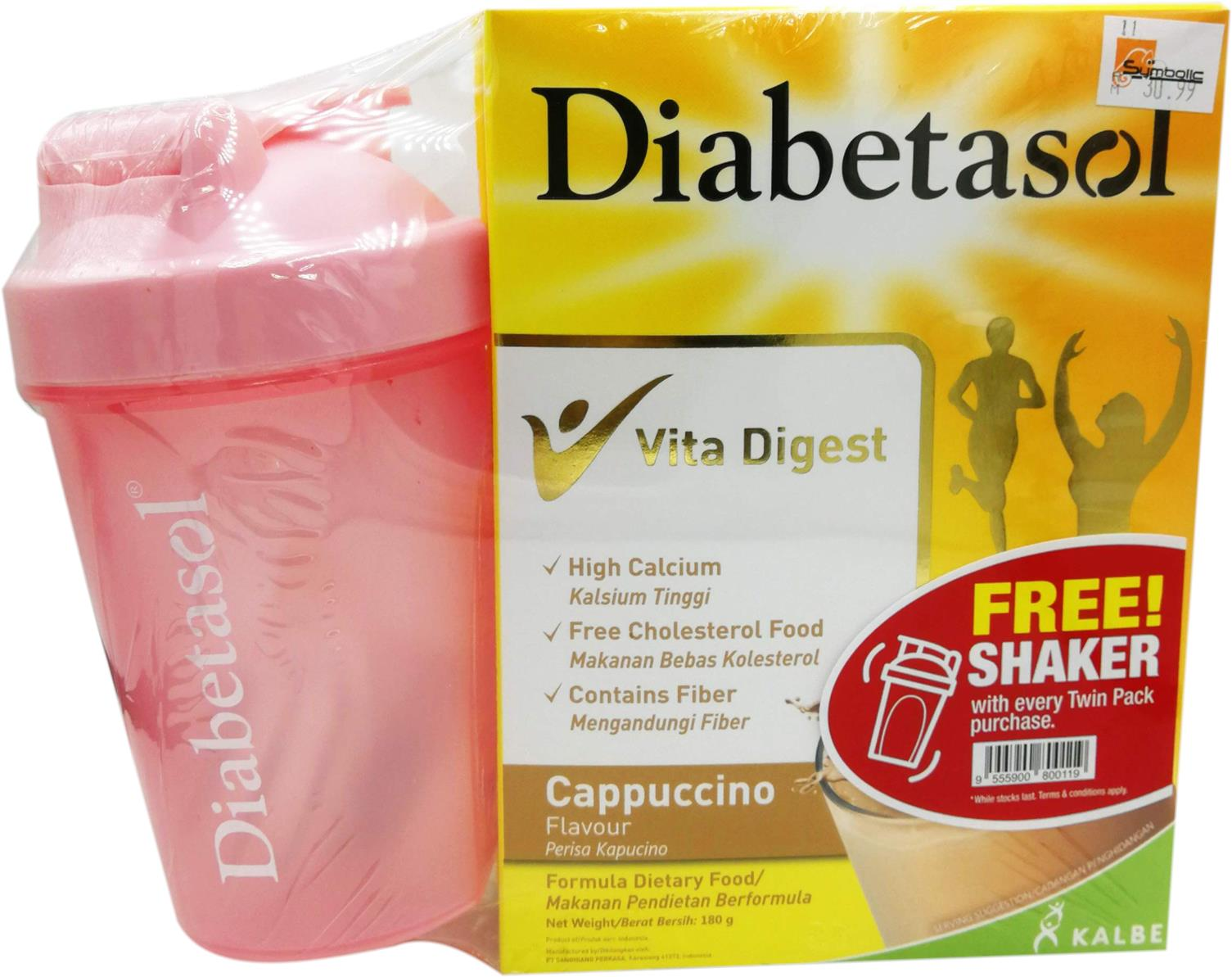 Diabetasol Cappuccino Flavour (3 Unit Above Free Delivery)