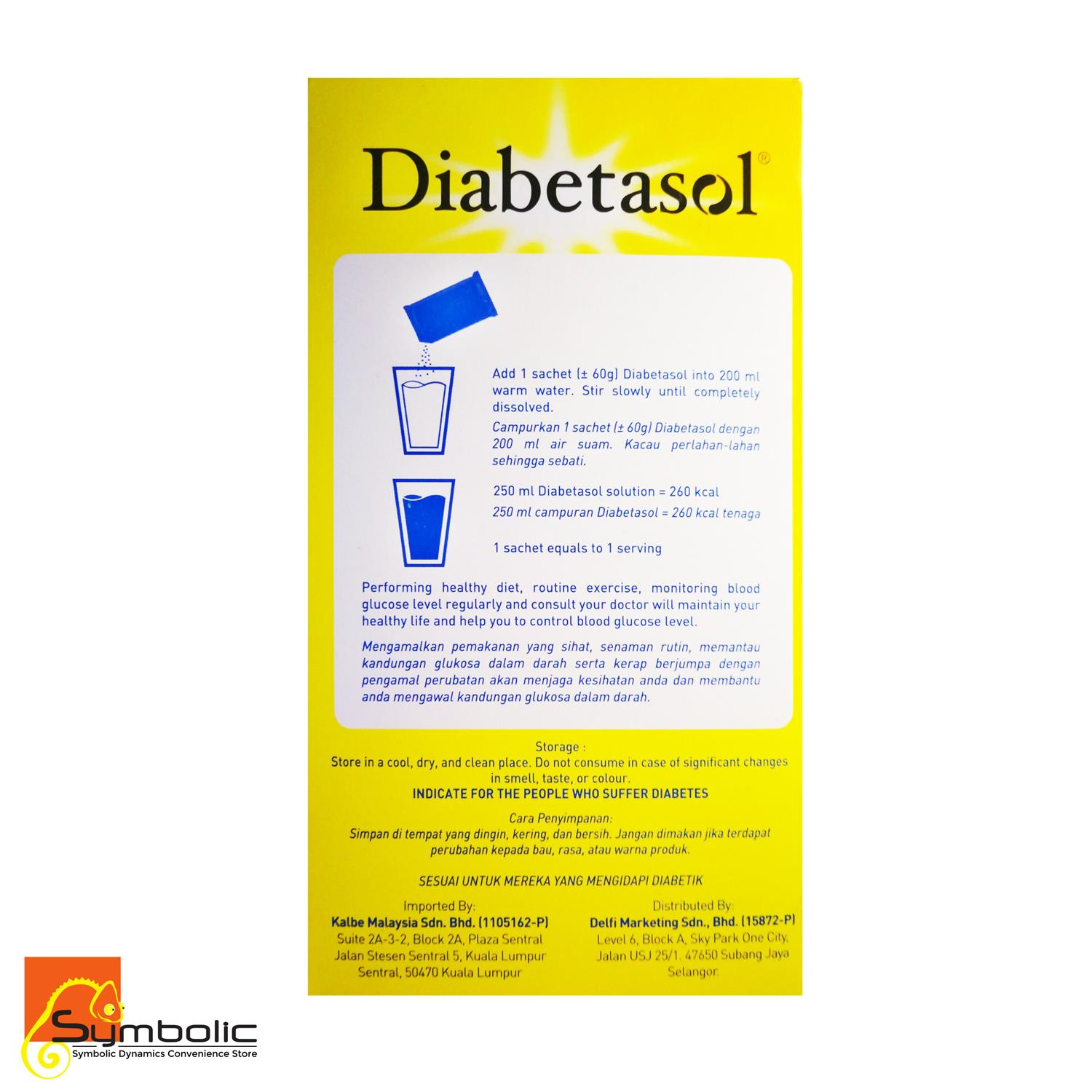 Diabetasol Chocolate Flavour (3 Unit Above Free Delivery)