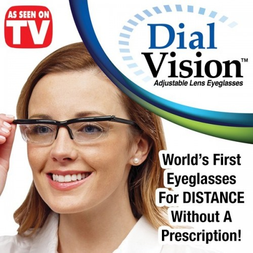 Dial Vision - Adjustable Lens Eyeglasses
