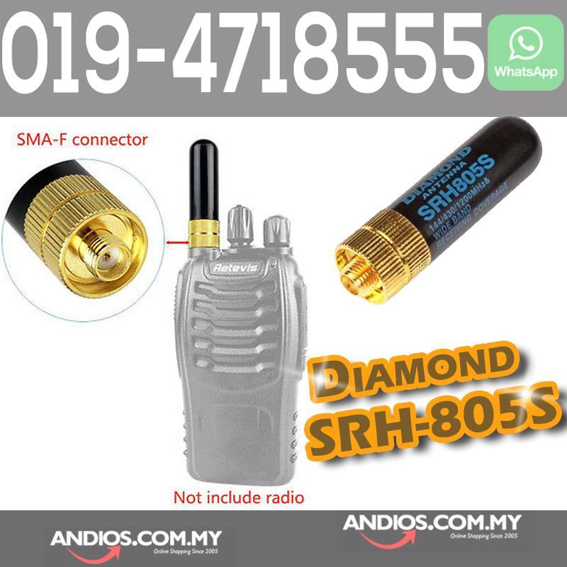 Diamond SRH-805S 5-CM SMA-F Female Dual Band Antenna for BAOFENG UV-5R