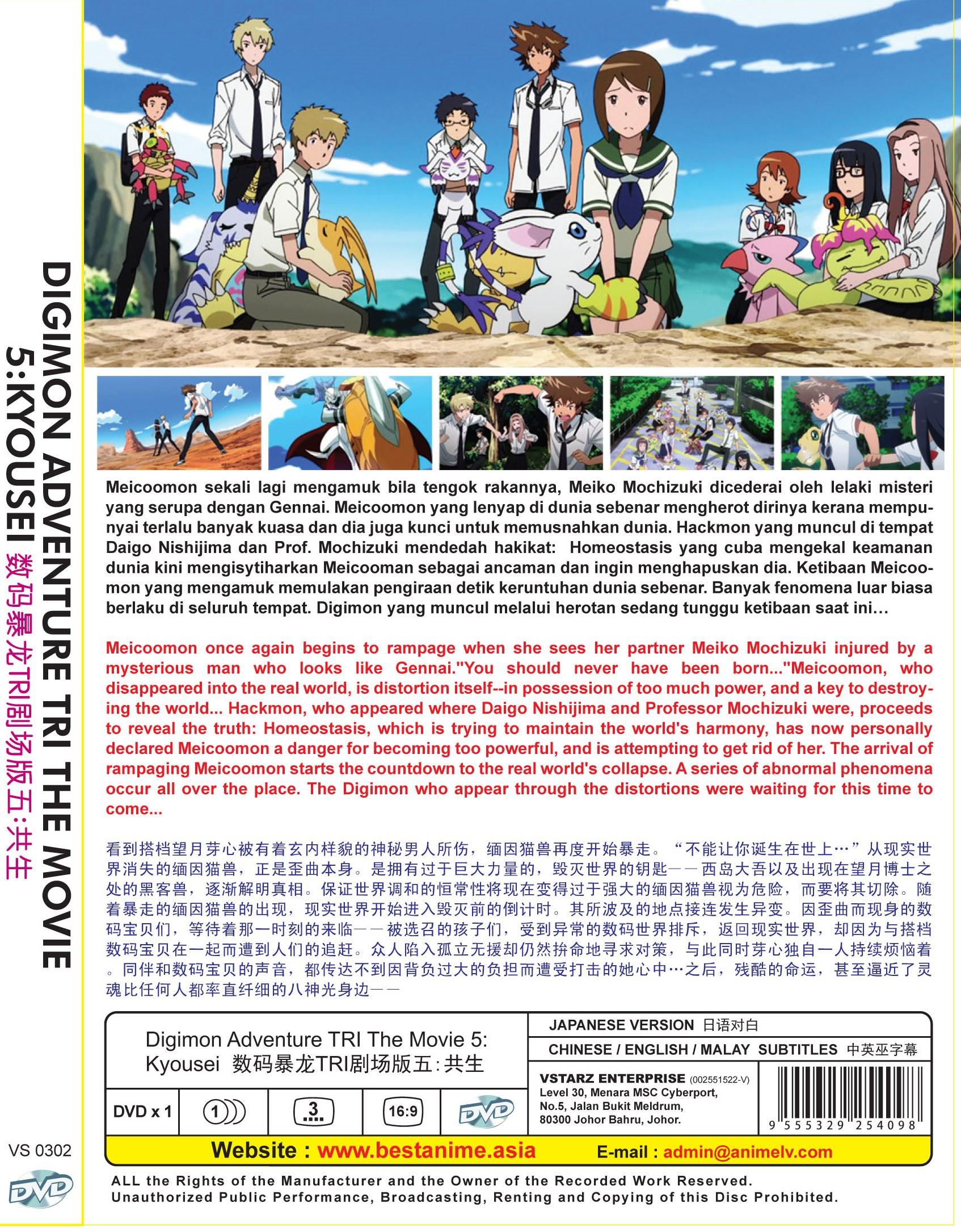 digimon adventure tri 5 english release date