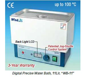 Digital General Purpose Water Bath