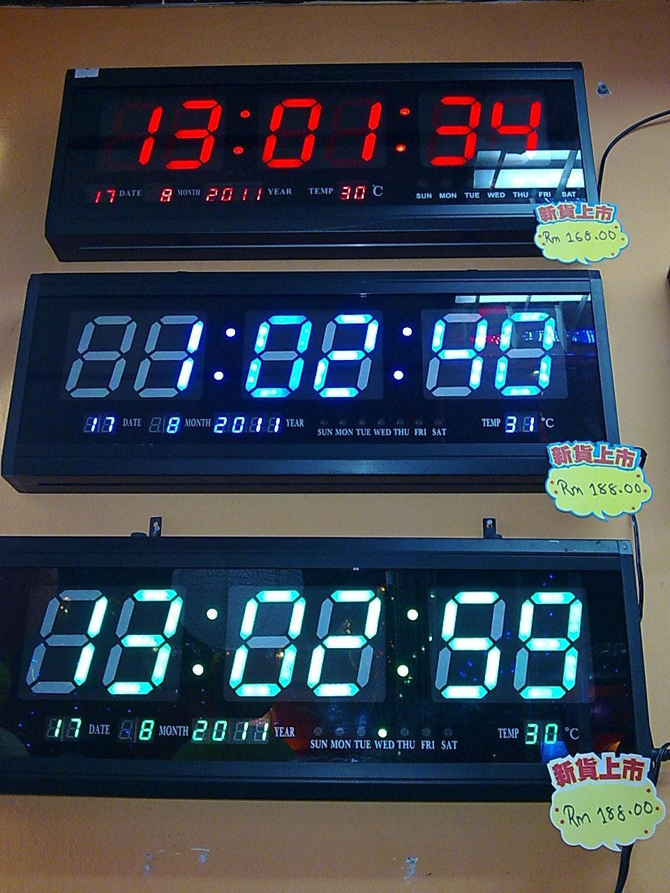 Digital led wall clock auto calendar end 4 26 2018 5 15 pm - Digital illuminated wall clocks ...