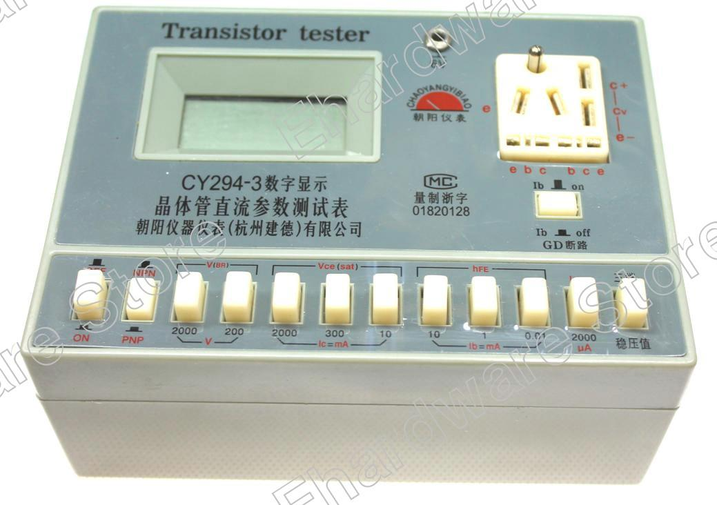 Digital Transistor Tester / Semiconductor Tester (CY294-3)