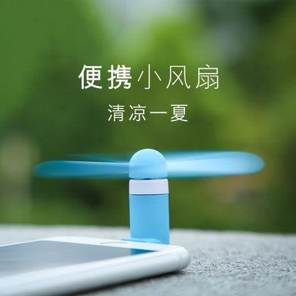 Dimick USB fan phone portable quiet student small plug men women