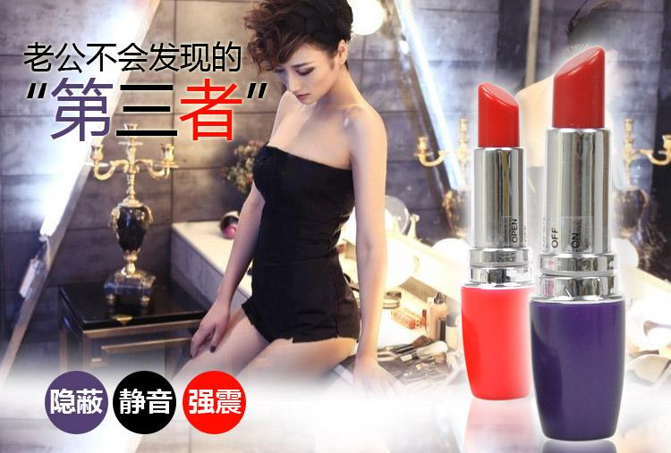 https://c.76.my/Malaysia/discreet-mini-secret-hidden-electric-bullet-vibrate-lipstick-massager-bigboygizmos-1603-18-BigBoyGizmos@10.jpg
