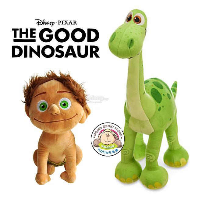 The Good Dinosaur Plush Medium Size Choose Character Arlo Adult Or Baby Spot Original