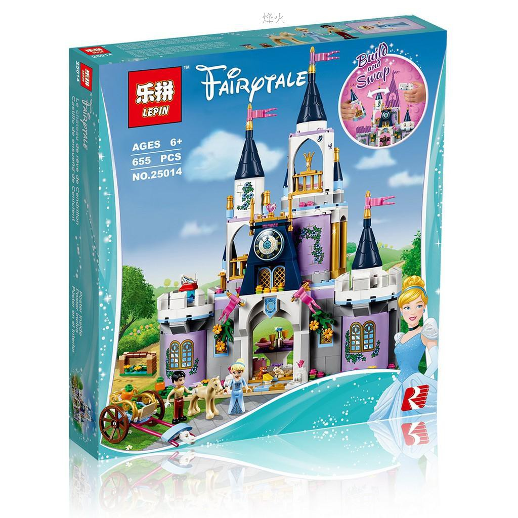 DISNEY PRINCESS CINDERELLA'S DREAM CASTLE 41154 LEGO compatible BRICK