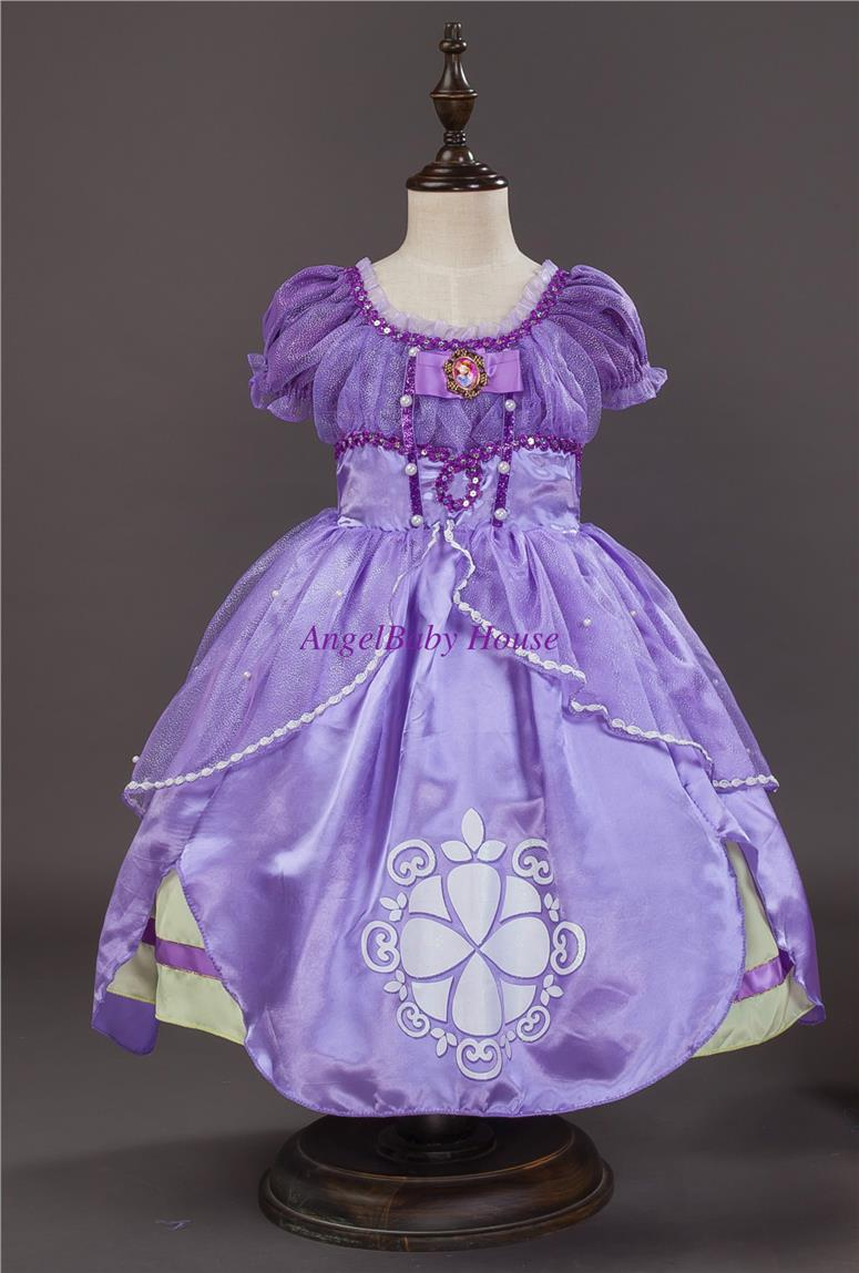 Sofia the First Gown