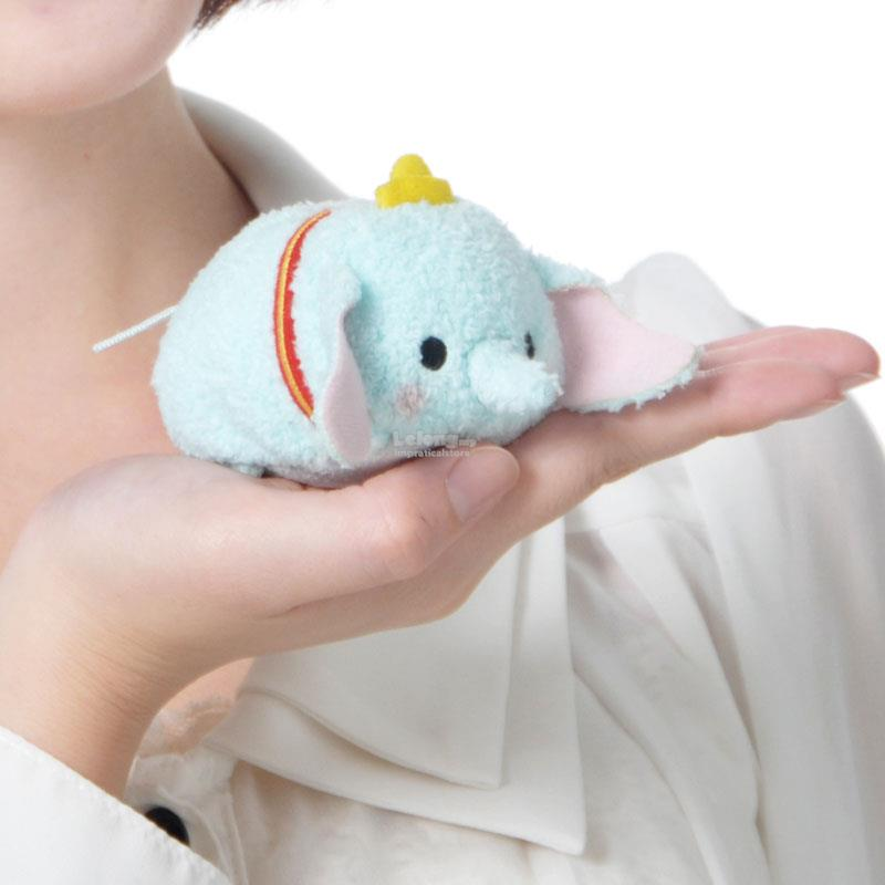 Disney Tsum Tsum Key Chain Plush Toy - Dumbo