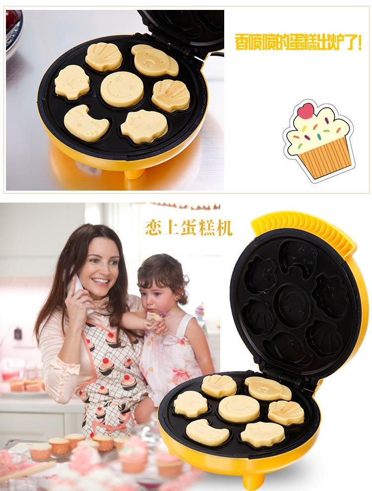 NEW! DIY Automatic Children Home Portable Kitchen Mini Cupcake Maker