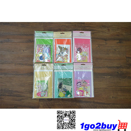 DIY Material Package Birthday Cards End 7 6 2019 351 PM