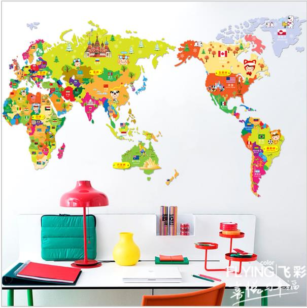 Diy pvc self adhesive cartoon wall end 5252019 1141 am diy pvc self adhesive cartoon wall stickers world map 84 x 150cm gumiabroncs Image collections