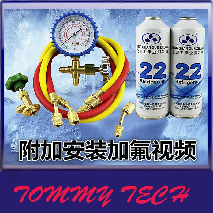 R22 Refrigerant For Sale >> DIY R22 Refrigerant House Air Condit (end 2/22/2020 9:15 AM)