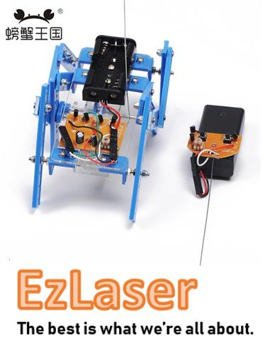DIY Remote Control; RC Hexapod Spider Robot Educational Assembly Kit