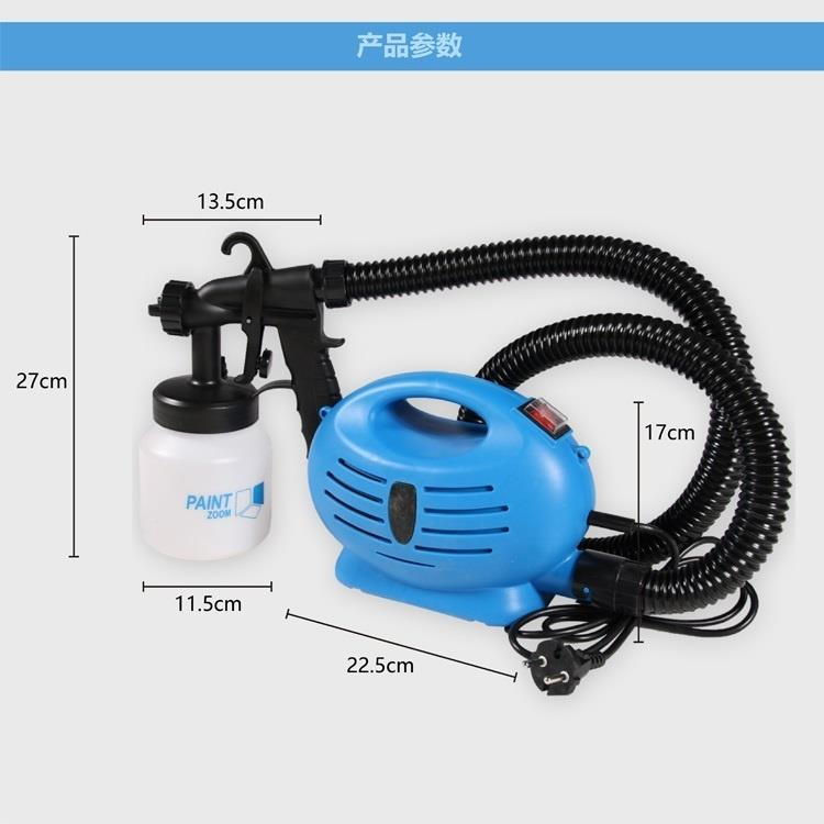 DIY Tool 3 Way Spray Gun System Paint Zoom Electric Indoor Outdoor