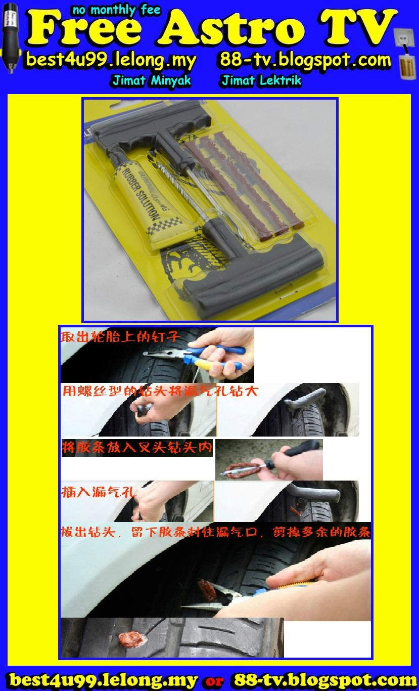 DIY Tubeless Repair Kit Penampal Tayar bocor Tyre Tire Puncture Car RM