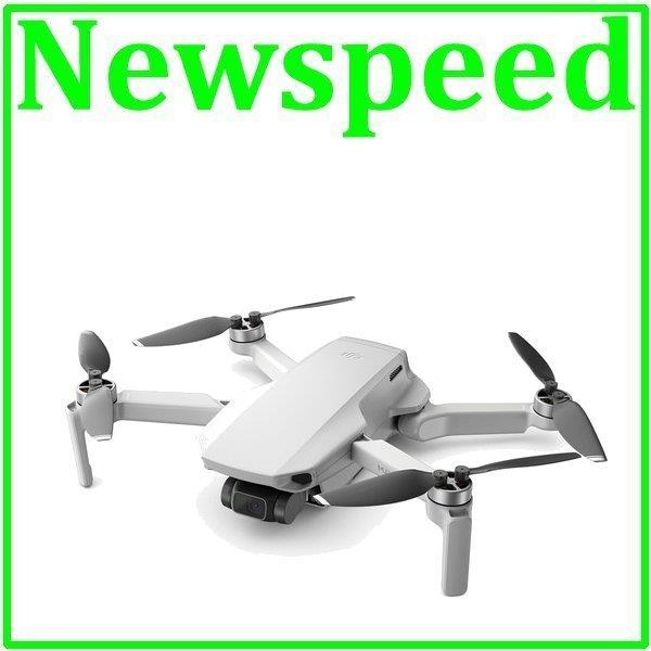 Dji Mavic Mini Drone Standalone End 10 17 2021 1 31 Pm