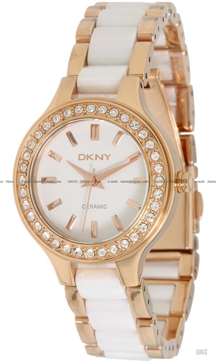d65620e3b8c6e DKNY NY8141 Women s Classic Glitz Ceramic Bracelet White Rose Gold. ‹ ›