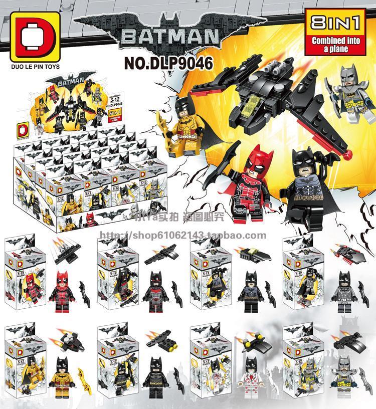 DLP 9046 BATMAN MOVIE MINIFIGURE 8 I (end 6/22/2018 4:15 PM)